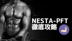 NESTA-PFT