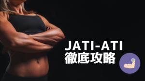 JATI-AT